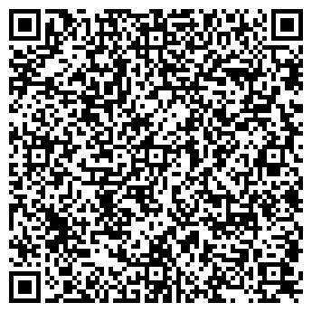 QR-код с контактной информацией организации ICSOFT