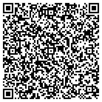 """QR-код с контактной информацией организации Общество с ограниченной ответственностью ООО """"Смарт Лаб"""""""