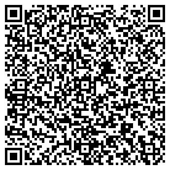 QR-код с контактной информацией организации ФОП Кондратенко В.Н.