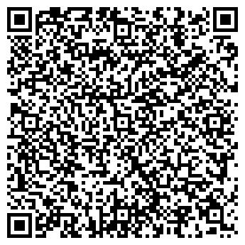 QR-код с контактной информацией организации AlexStuddio