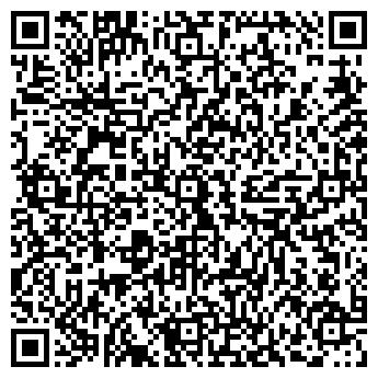 QR-код с контактной информацией организации Бриммер-Софт, Частное предприятие
