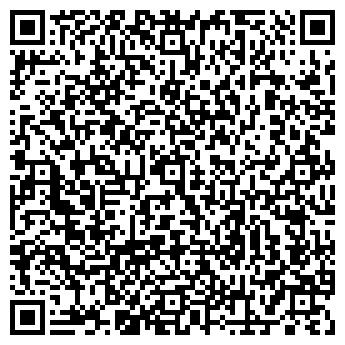 QR-код с контактной информацией организации Барский Софт