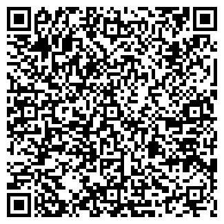QR-код с контактной информацией организации Br Soft