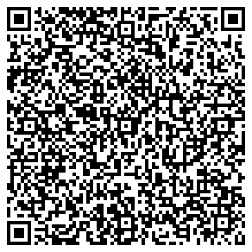 QR-код с контактной информацией организации Общество с ограниченной ответственностью АЛЬТИКА СПЕКТР ООО