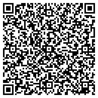 QR-код с контактной информацией организации Частное предприятие Alex Group