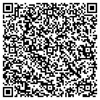 """QR-код с контактной информацией организации Дизайн-студия """"Нюанс"""""""