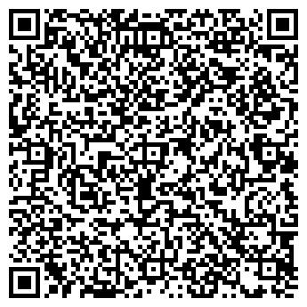 QR-код с контактной информацией организации Интерсог
