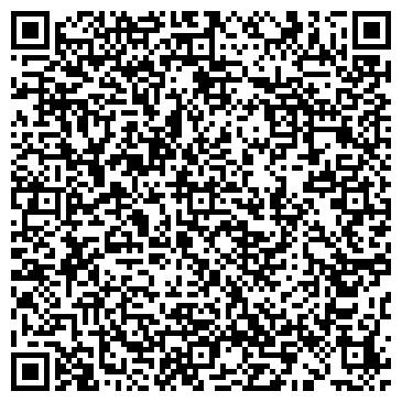 QR-код с контактной информацией организации ФОП Василевский А. В.