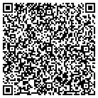 """QR-код с контактной информацией организации Общество с ограниченной ответственностью ООО """"В-С КОМПАНИЯ"""""""