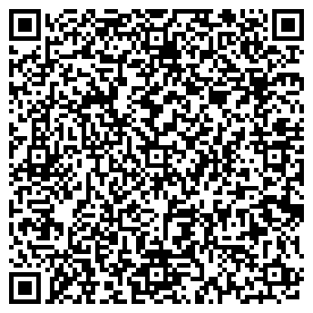 """QR-код с контактной информацией организации Общество с ограниченной ответственностью ЧП """"САЙ"""" - NTCom"""