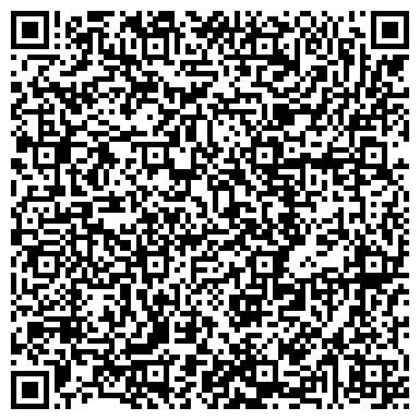 QR-код с контактной информацией организации Компьютерный сервис «Скорая Компьютерная Помощь»