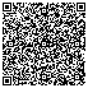 QR-код с контактной информацией организации Болд Ендеворс, ООО