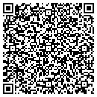 QR-код с контактной информацией организации CiM, ООО