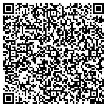 QR-код с контактной информацией организации Биарс,(Тотем) ООО