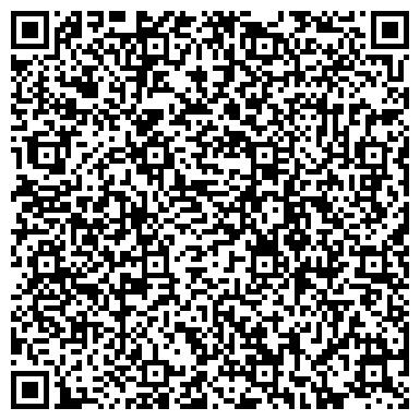 QR-код с контактной информацией организации Ит Асамбли, ООО (It Assembly)