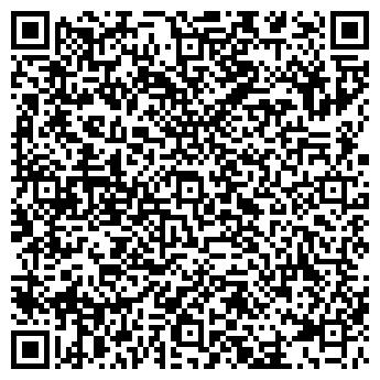QR-код с контактной информацией организации SMSdesign, Студия