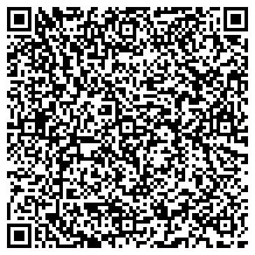 QR-код с контактной информацией организации Bigline, ООО
