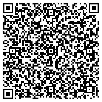 QR-код с контактной информацией организации Данта студия, ЧП