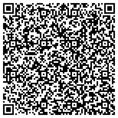 QR-код с контактной информацией организации Студия Web дизайна Illuminator, комапния