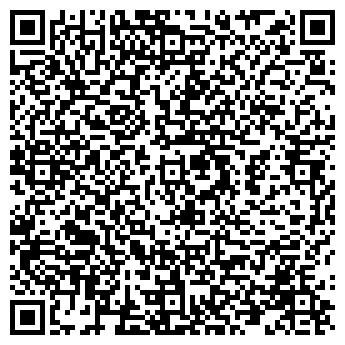 QR-код с контактной информацией организации Webtoart, ЧП