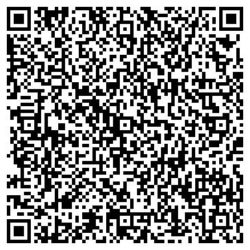 QR-код с контактной информацией организации Вебстар, ЧП