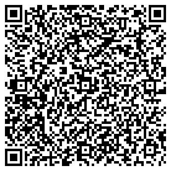 QR-код с контактной информацией организации МайкроКосмик, ООО