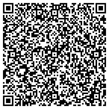 QR-код с контактной информацией организации FDS, ООО