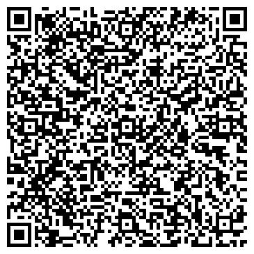 QR-код с контактной информацией организации Web Training Studio, СПД