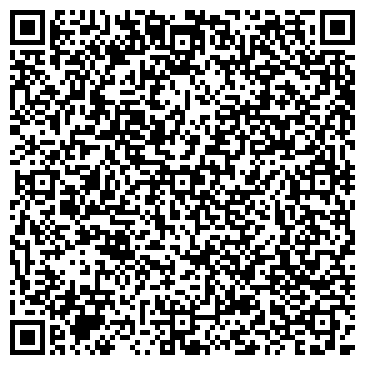 QR-код с контактной информацией организации Webster, ООО