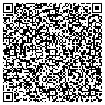 QR-код с контактной информацией организации Lia design (Лиа дизайн), ТОО