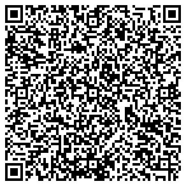QR-код с контактной информацией организации Nextep Kazakhstan (Некстеп Казахстан), ТОО