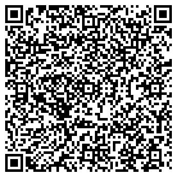 QR-код с контактной информацией организации Низамов, ИП