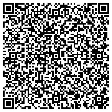 QR-код с контактной информацией организации Solo Дизайн студия, ТОО