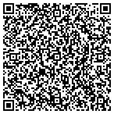 QR-код с контактной информацией организации Alsi (Алси) учебный центр, ТОО