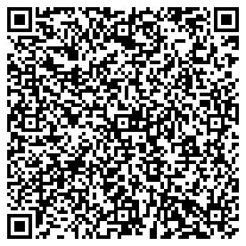 """QR-код с контактной информацией организации АО Компания """"Мултон"""""""