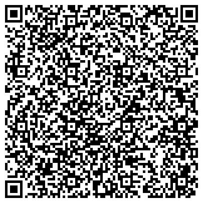 QR-код с контактной информацией организации Alpha Media Kazakhstan (Альфа Медиа Казахстан), ТОО