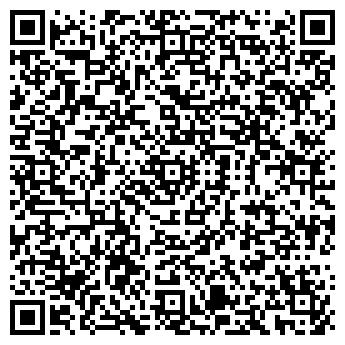 QR-код с контактной информацией организации Алдибаев, ИП