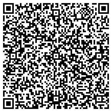 QR-код с контактной информацией организации Prague Studios (Прага Студио), ТОО