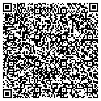 QR-код с контактной информацией организации Восток сервис тд, ТОО