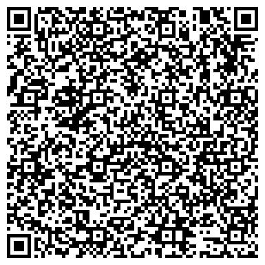 QR-код с контактной информацией организации iStyle Студия дизайна, ТОО