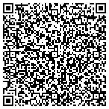 QR-код с контактной информацией организации Arna-studio (Арна-студио), ТОО