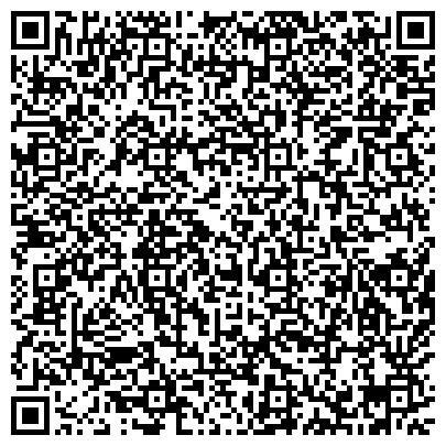 QR-код с контактной информацией организации Web-студия Контакт plus (Веб-студия Контакт плюс), ИП
