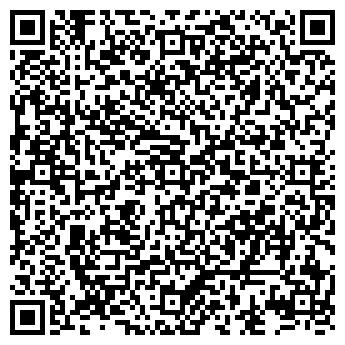 QR-код с контактной информацией организации КонкордСервис, ПЧУП
