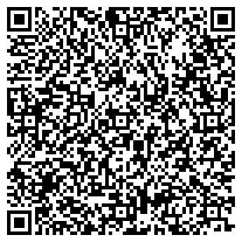 QR-код с контактной информацией организации СтилВуд, ЧП