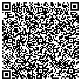 QR-код с контактной информацией организации Artdelin (Артделин),ТОО