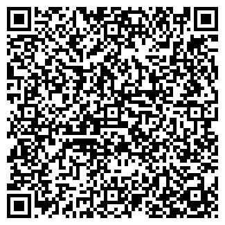 QR-код с контактной информацией организации Aldi, ТОО