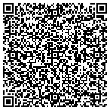 QR-код с контактной информацией организации Webfancy (Вебфэнси), ИП