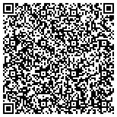 QR-код с контактной информацией организации Web-studio Stark.kz (Веб-студио Старк.кейзет), ТОО