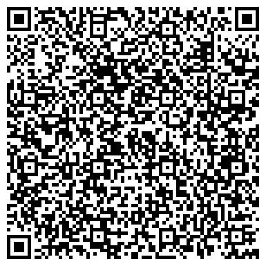 QR-код с контактной информацией организации Первая линия (Вдовиченко А. С.), Предприниматель