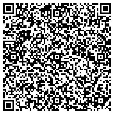 QR-код с контактной информацией организации A13 WebLab(А13 ВебЛаб), ТОО